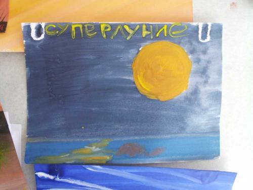Crimea Avg 2014 11
